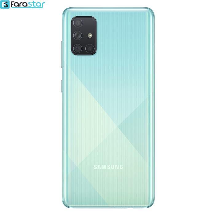 گوشی سامسونگ مدل galaxy a71 ظرفیت 128 گیگابایت