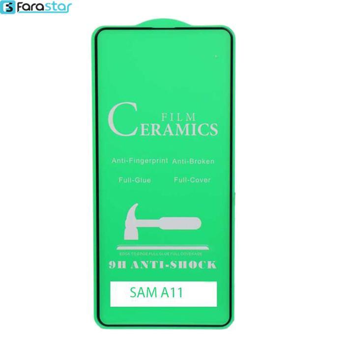 گلس سرامیکی مناسب برای مدل گوشی A11