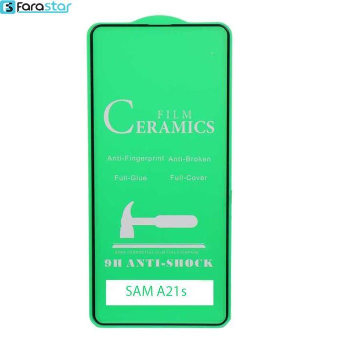 گلس سرامیکی مناسب برای مدل گوشی A21s