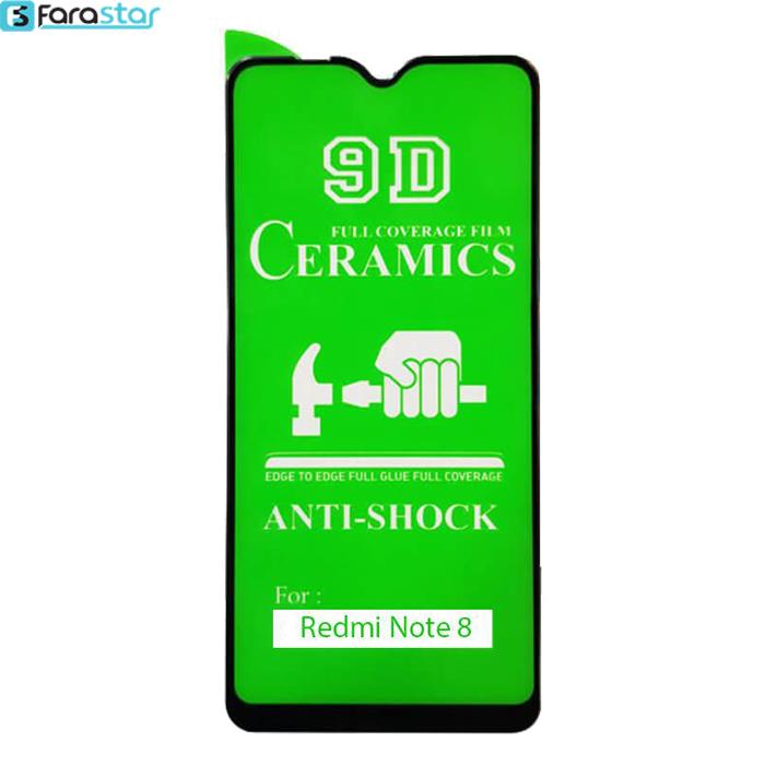 گلس سرامیکی مناسب برای مدل گوشی Redmi note 8