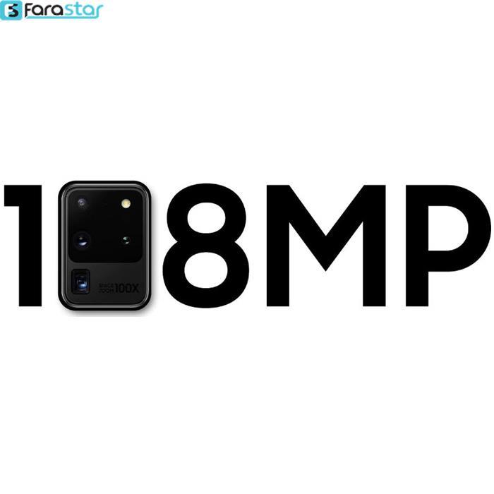 گوشی موبایل سامسونگ مدل Galaxy S20 Ultra 5G دو سیم کارت ظرفیت 128 گیگابایت