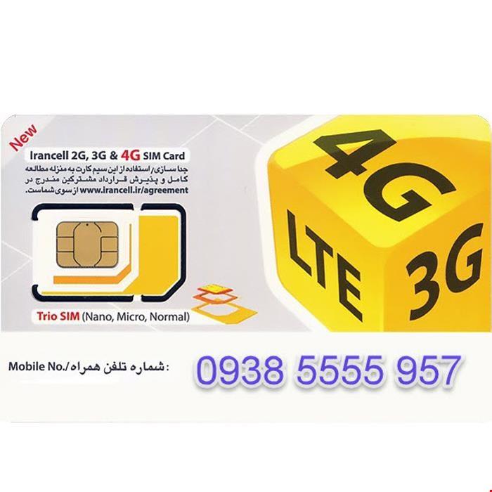 سیم کارت اعتباری رند ایرانسل به شماره 09385555957